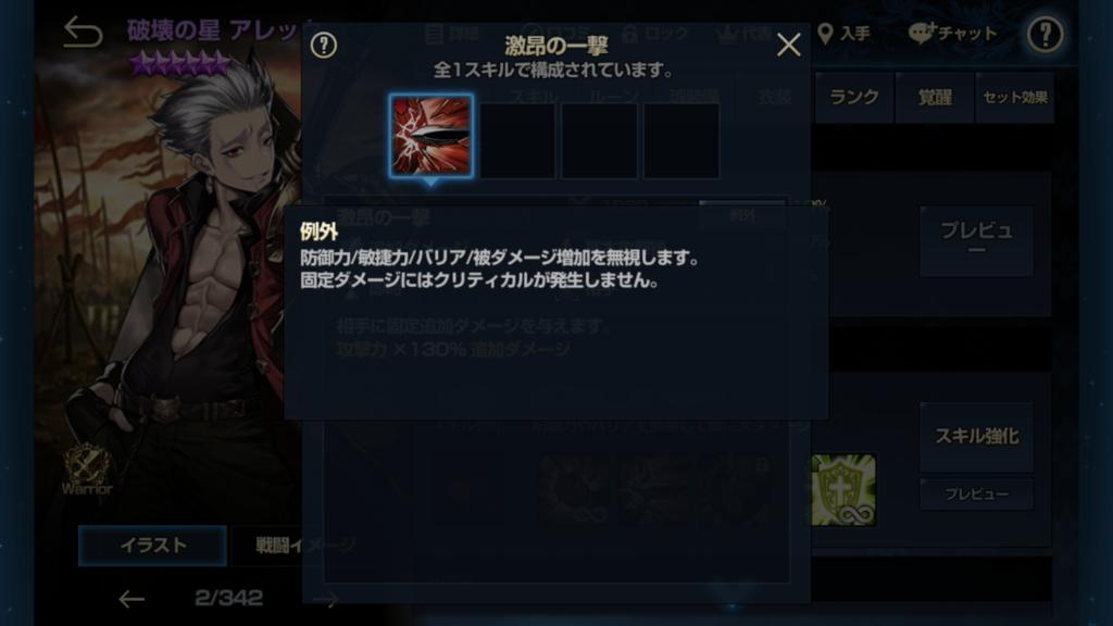 f:id:Nkentsukimiya:20181023212241p:plain