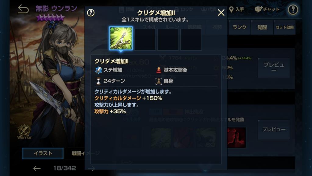f:id:Nkentsukimiya:20181023213640p:plain