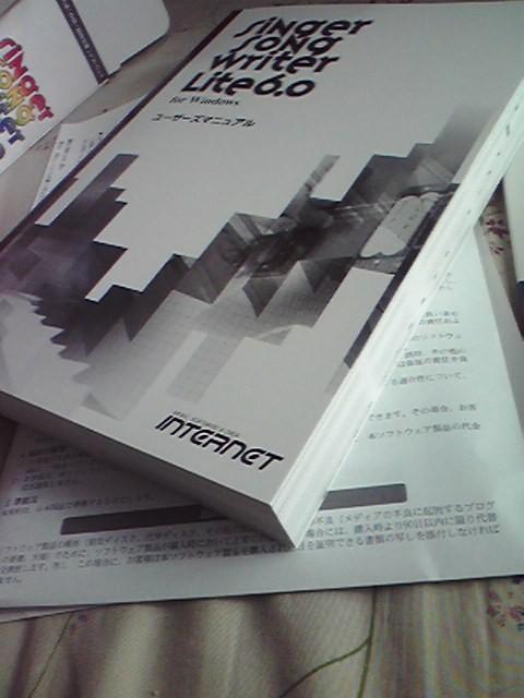 20081219022936
