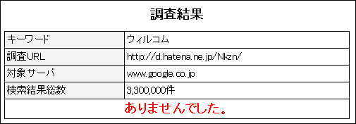 20090309171830
