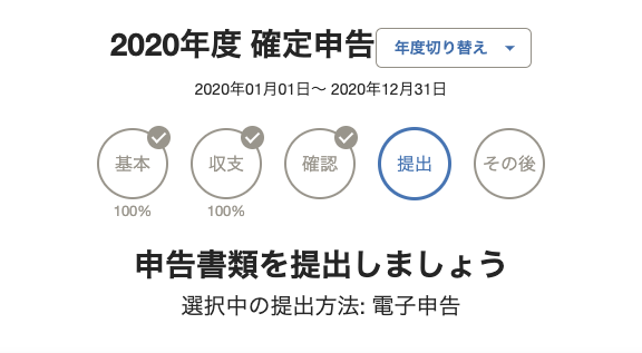 f:id:Nkzn:20210130150314p:plain