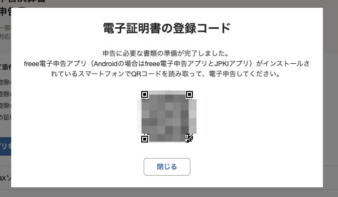 f:id:Nkzn:20210130151925p:plain