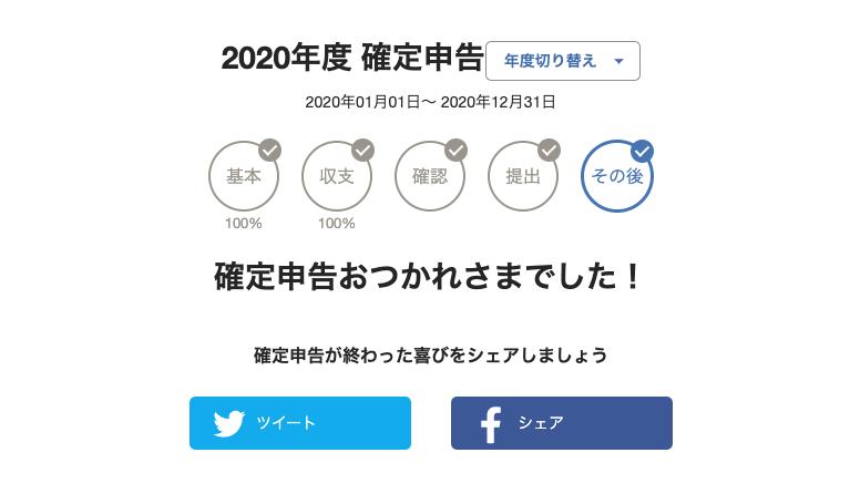 f:id:Nkzn:20210130160452p:plain
