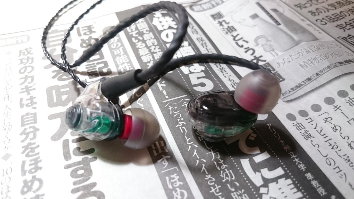 f:id:No44_audio:20210317214733j:plain