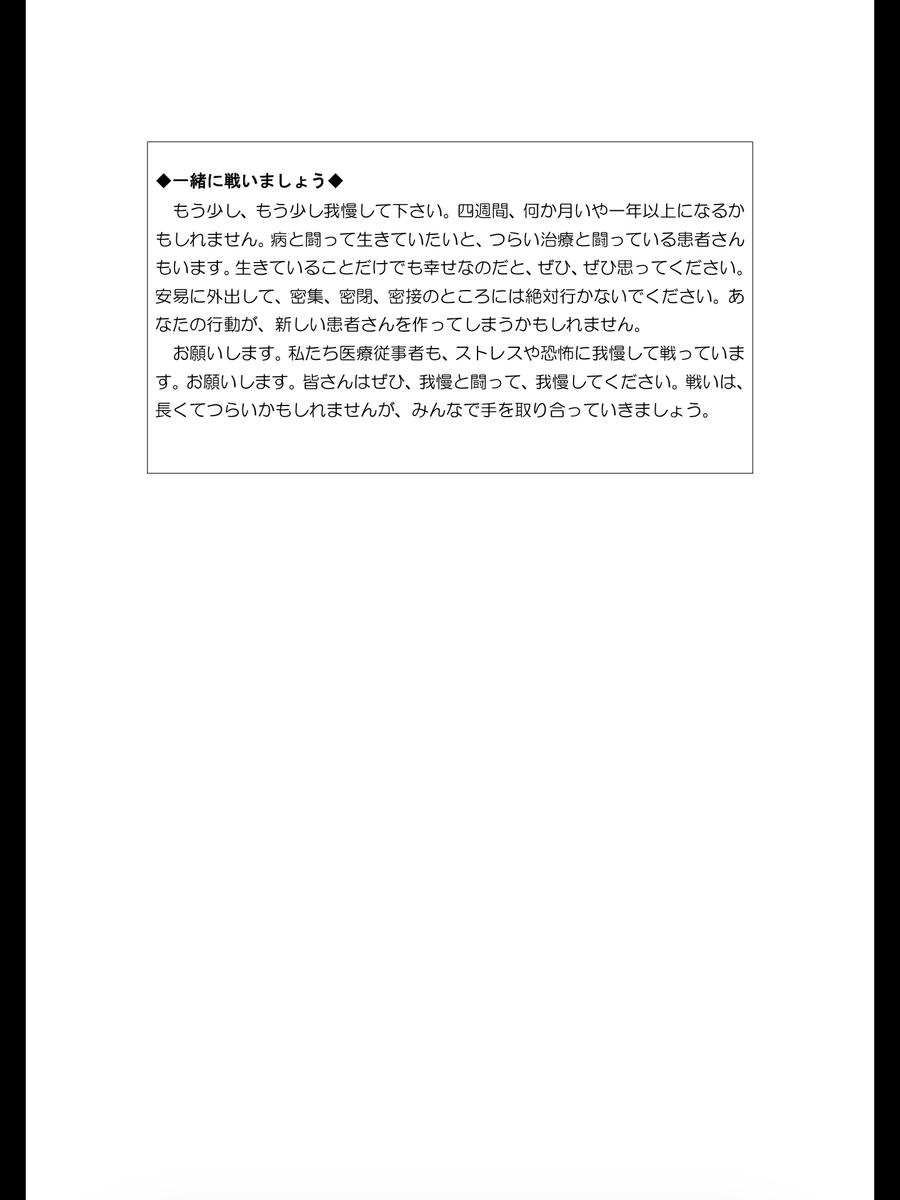 f:id:No4onoffroader:20200413233659p:plain