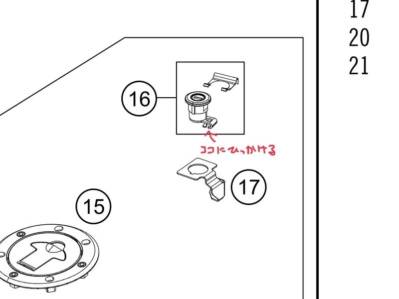 f:id:No4onoffroader:20201202194556j:plain