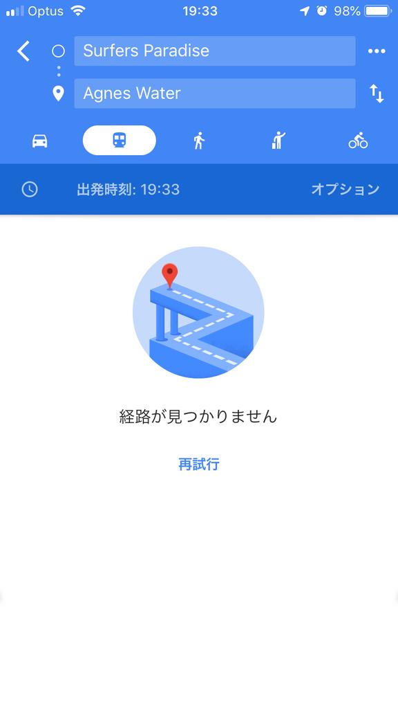 f:id:NoL0GySt:20190303184743p:plain