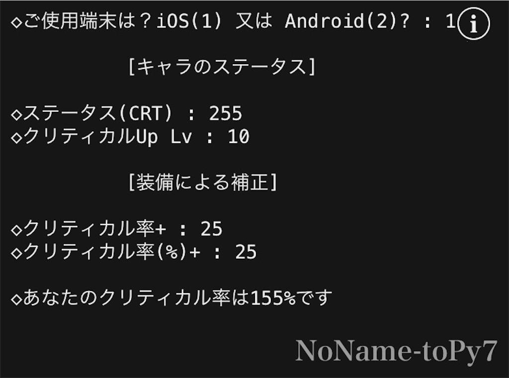f:id:NoName-toPy7:20210411235518j:image