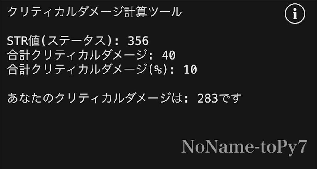 f:id:NoName-toPy7:20210411235556j:image