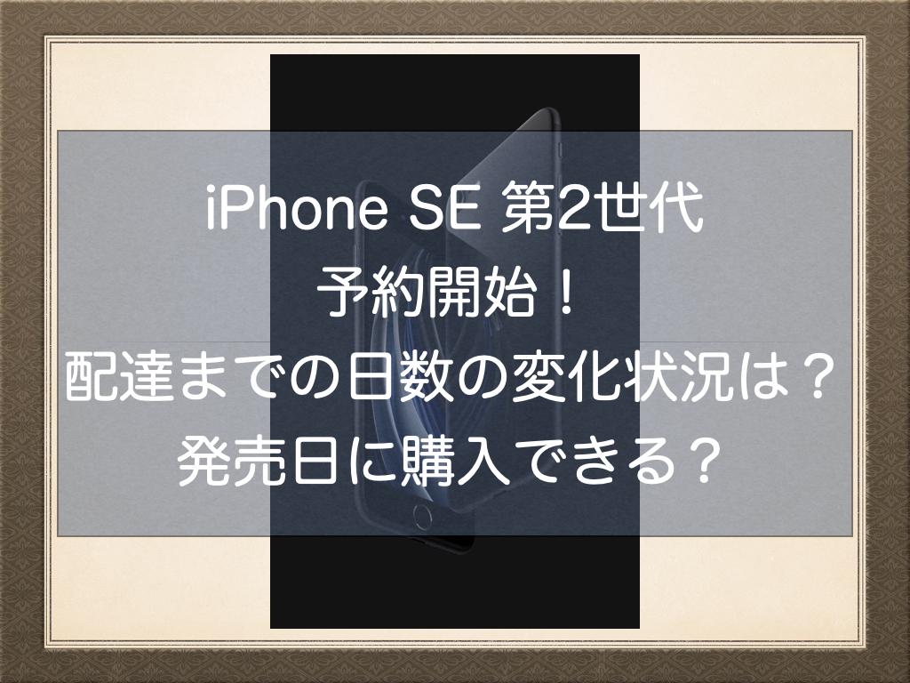 f:id:NoName1109:20200418092603p:plain:w580