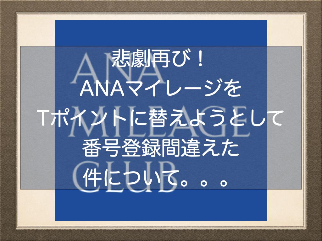 f:id:NoName1109:20200418155443p:plain:w580