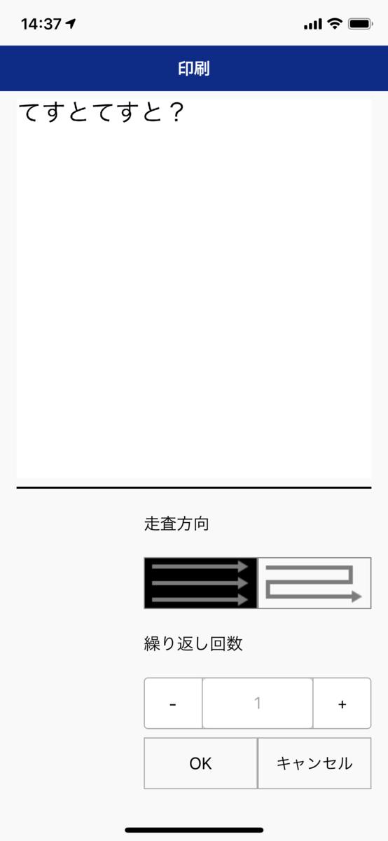 f:id:NoName1109:20200419152801p:plain:w300