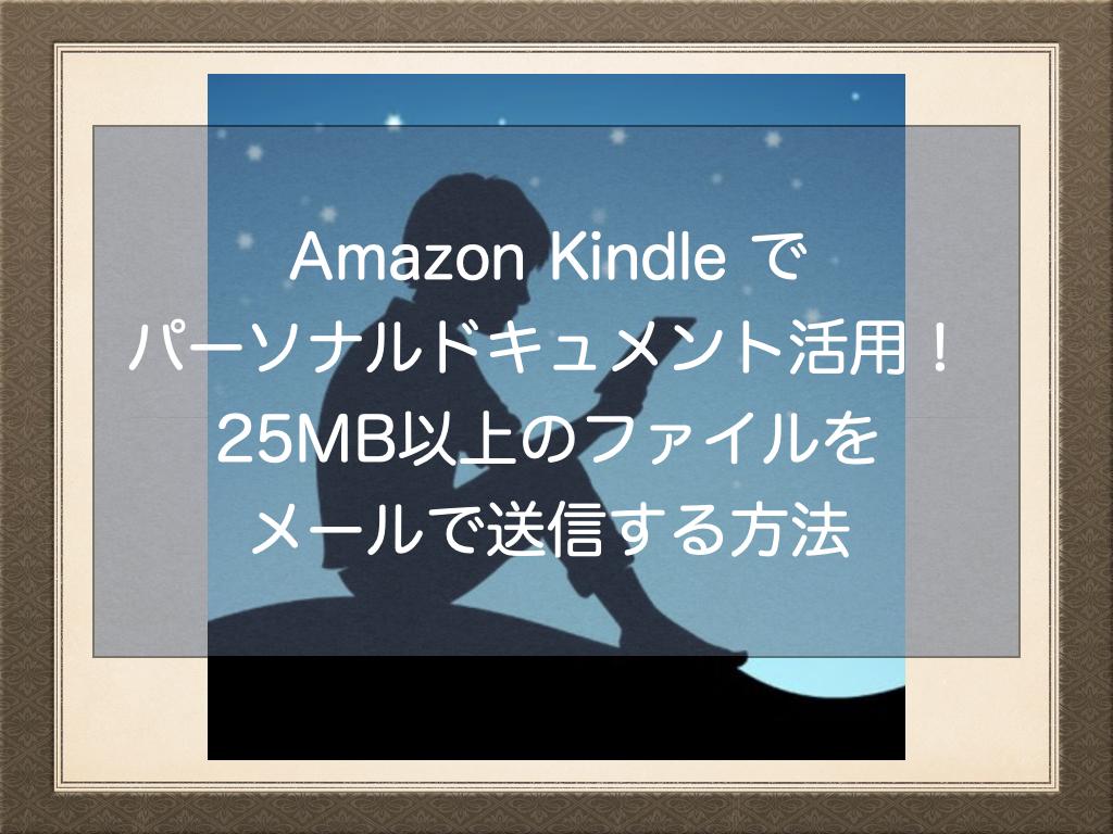 f:id:NoName1109:20200426144538p:plain
