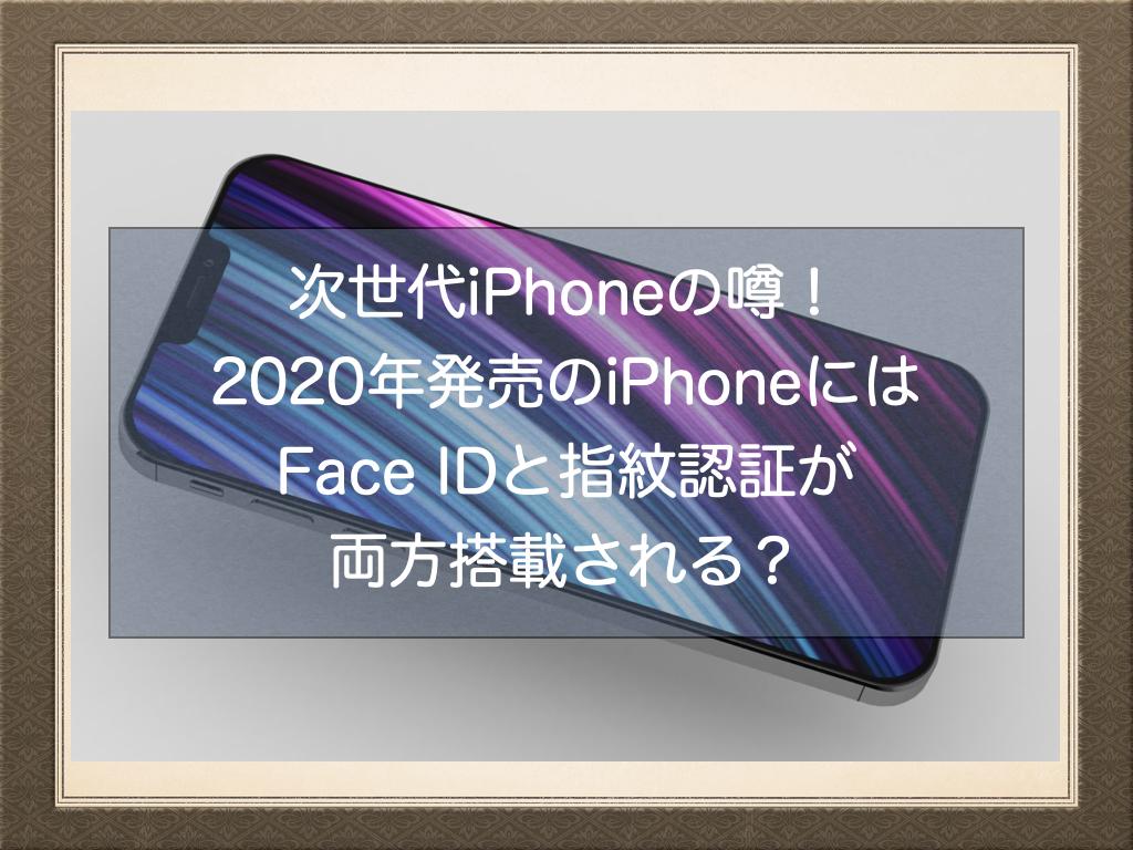 f:id:NoName1109:20200427195726p:plain