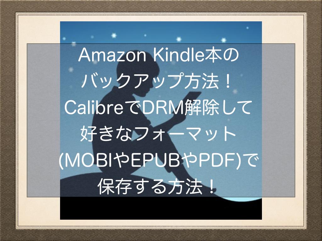 f:id:NoName1109:20200428224848p:plain