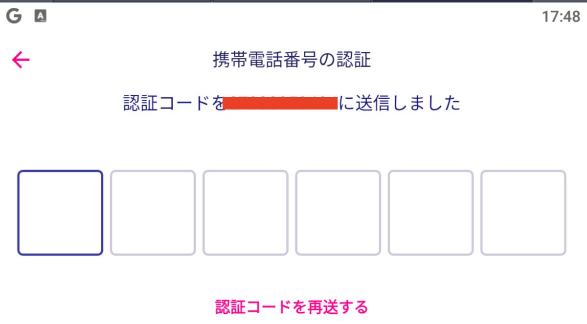 f:id:NoName1109:20200429174846p:plain:w380
