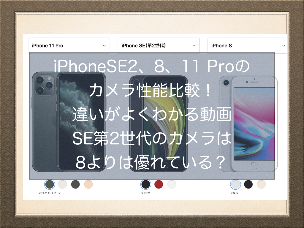 f:id:NoName1109:20200429202616p:plain