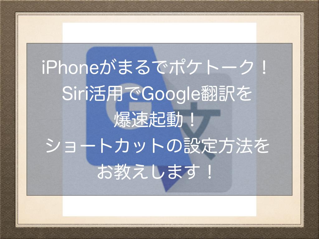 f:id:NoName1109:20200429205630p:plain