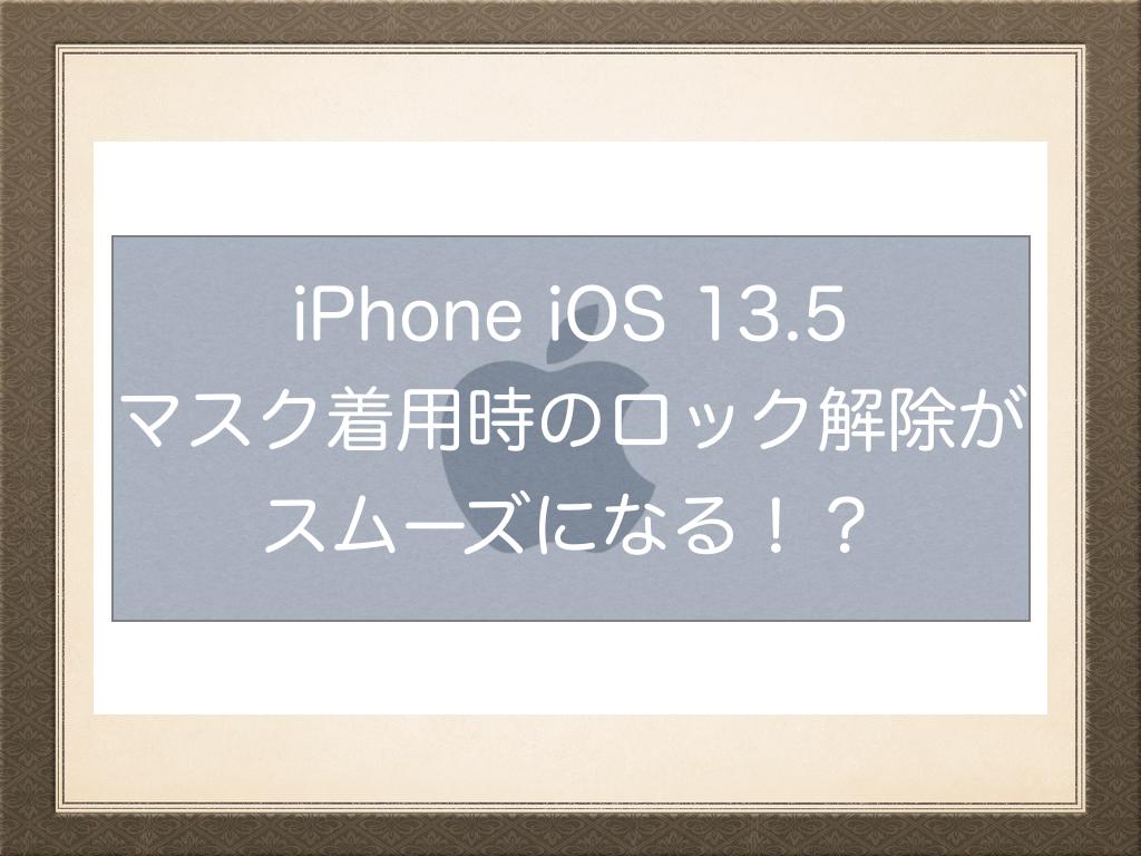 f:id:NoName1109:20200430104335p:plain