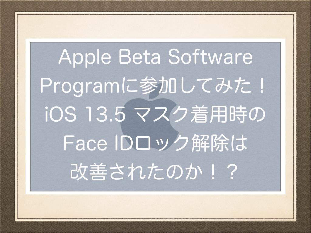 f:id:NoName1109:20200430112229p:plain