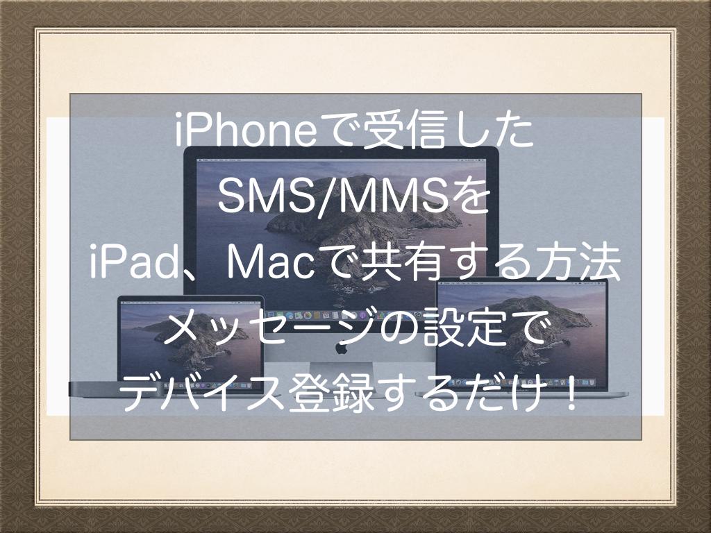 f:id:NoName1109:20200501185137p:plain