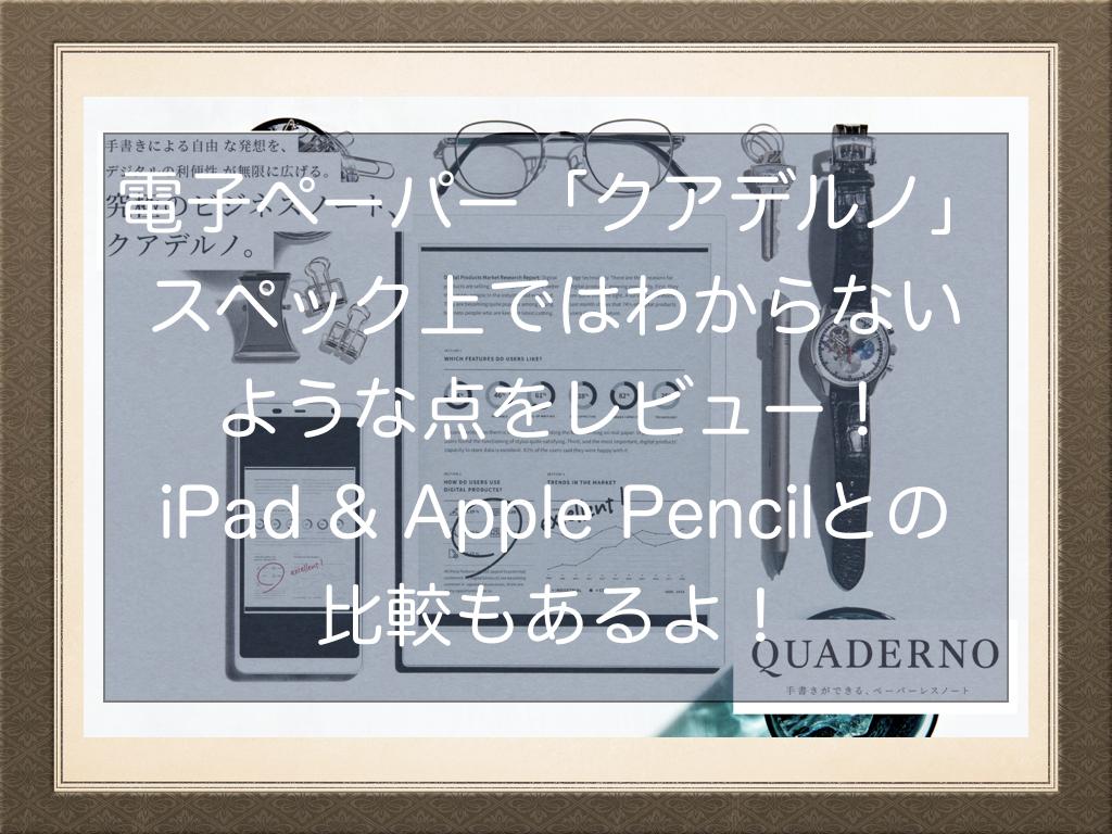 f:id:NoName1109:20200501201859p:plain