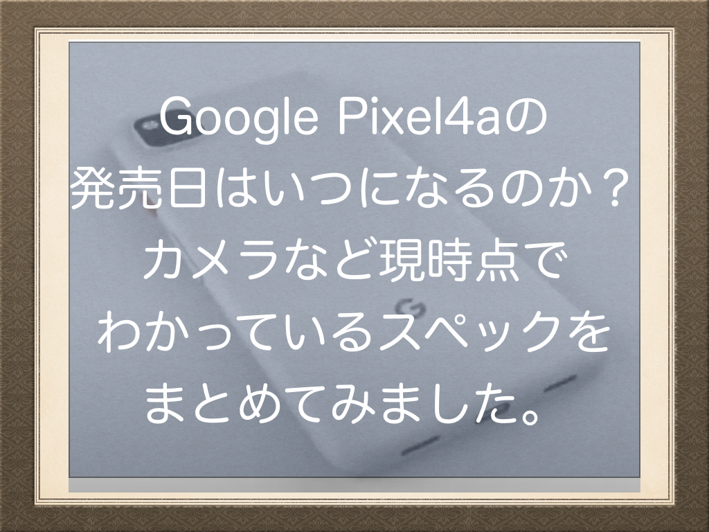 f:id:NoName1109:20200502183740p:plain
