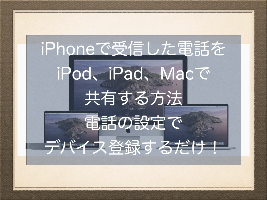 f:id:NoName1109:20200503091158p:plain