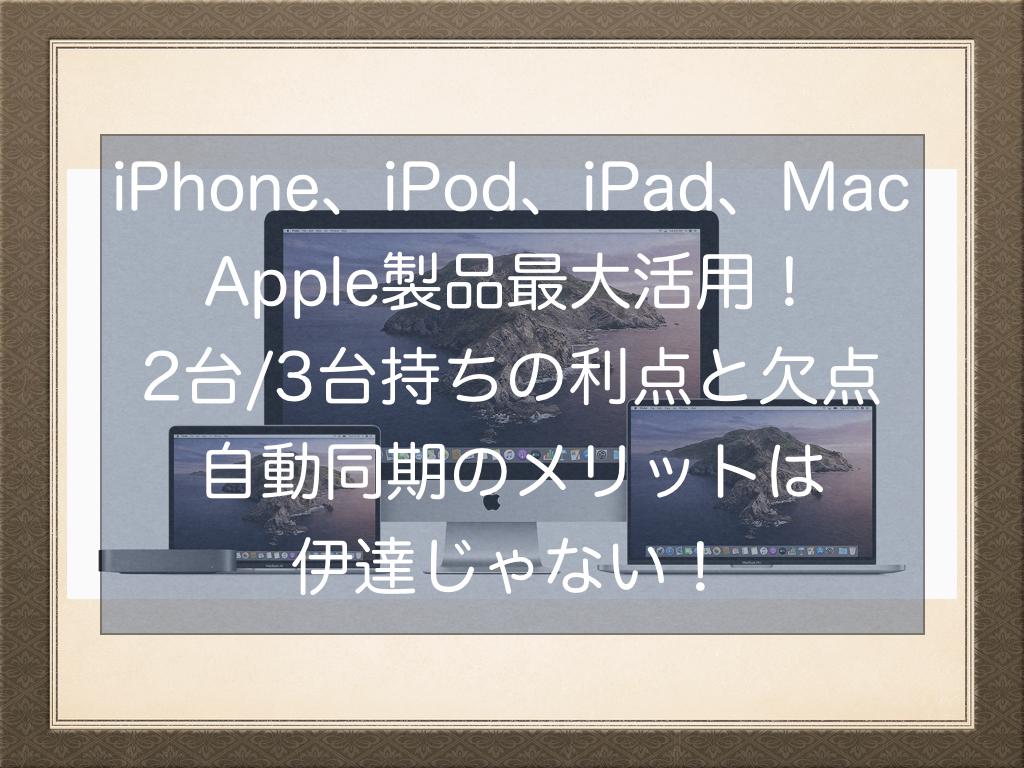 f:id:NoName1109:20200503112523p:plain
