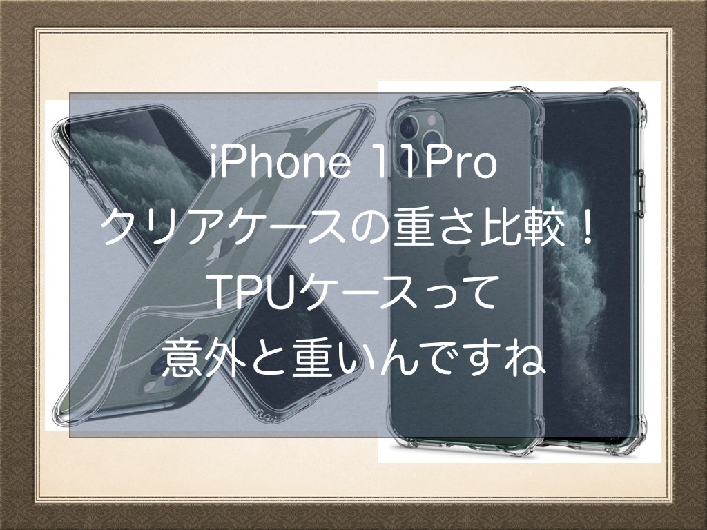 f:id:NoName1109:20200504114531p:plain