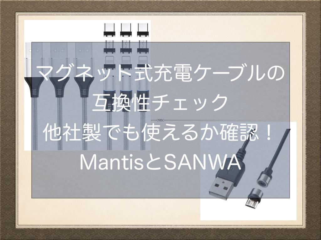 f:id:NoName1109:20200509150901p:plain