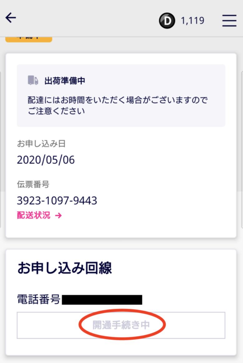 f:id:NoName1109:20200509160152p:plain:w400