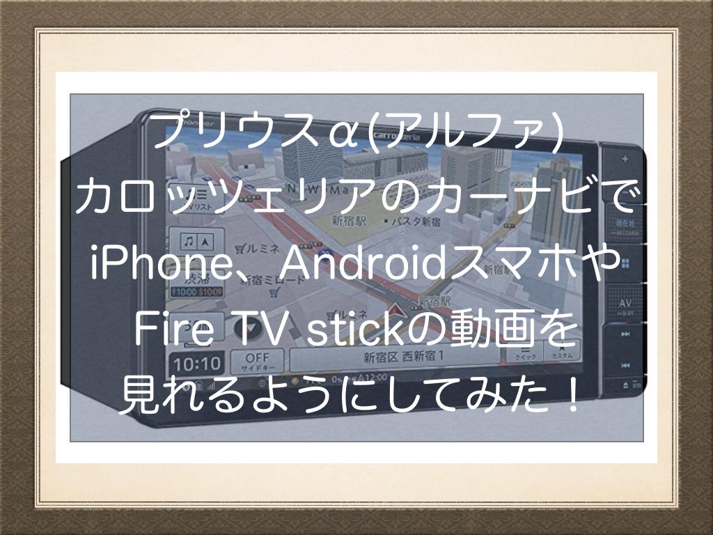 f:id:NoName1109:20200509170507p:plain