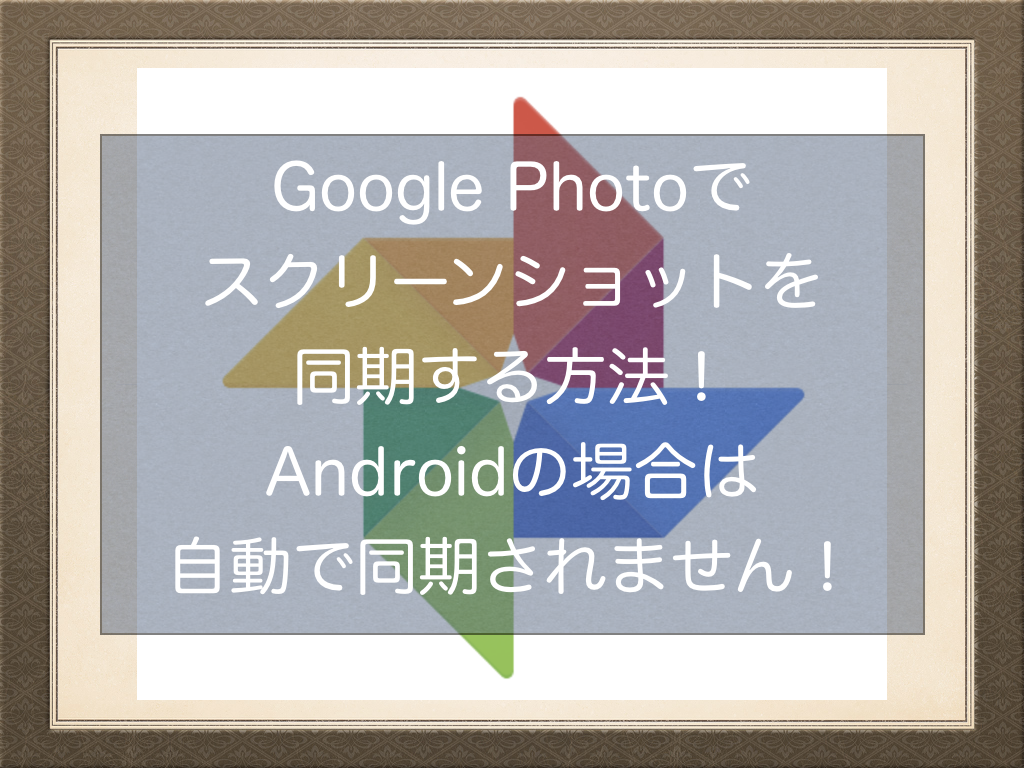 f:id:NoName1109:20200510090740p:plain