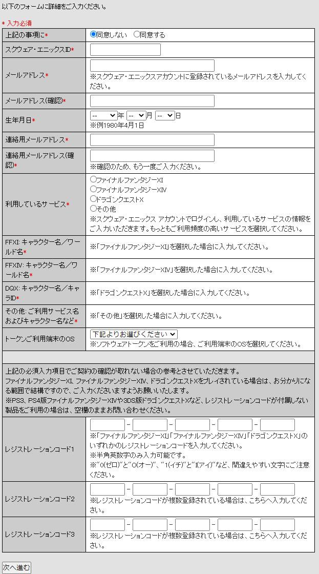 f:id:NoName1109:20200921202409p:plain:w500
