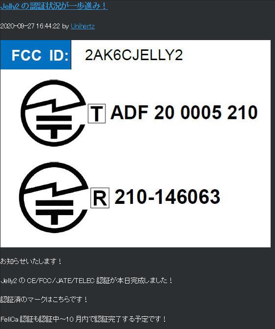 f:id:NoName1109:20200927164831p:plain:w350
