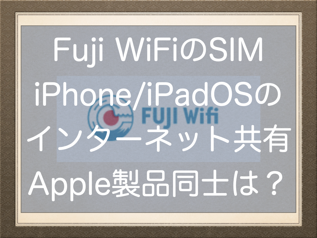 f:id:NoName1109:20201012201624p:plain