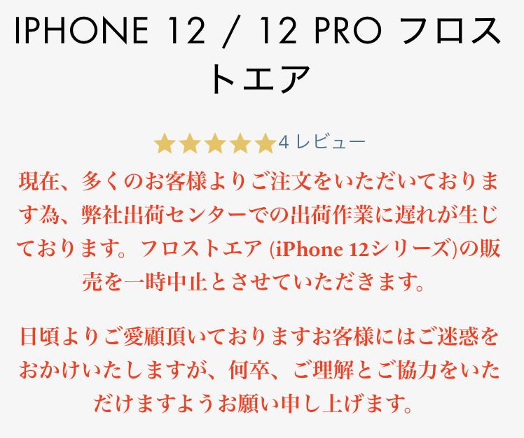 f:id:NoName1109:20201029082743p:plain