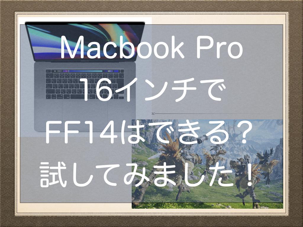f:id:NoName1109:20201101153945p:plain