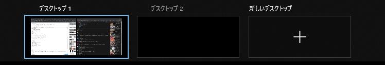 f:id:NoName1109:20201102085231p:plain