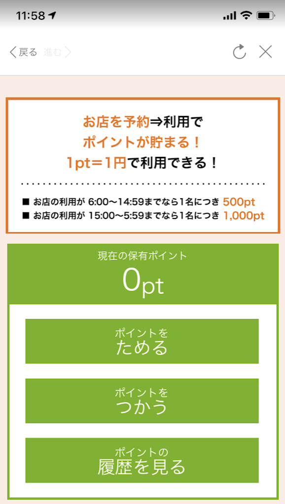 f:id:NoName1109:20201107134035p:plain:w350
