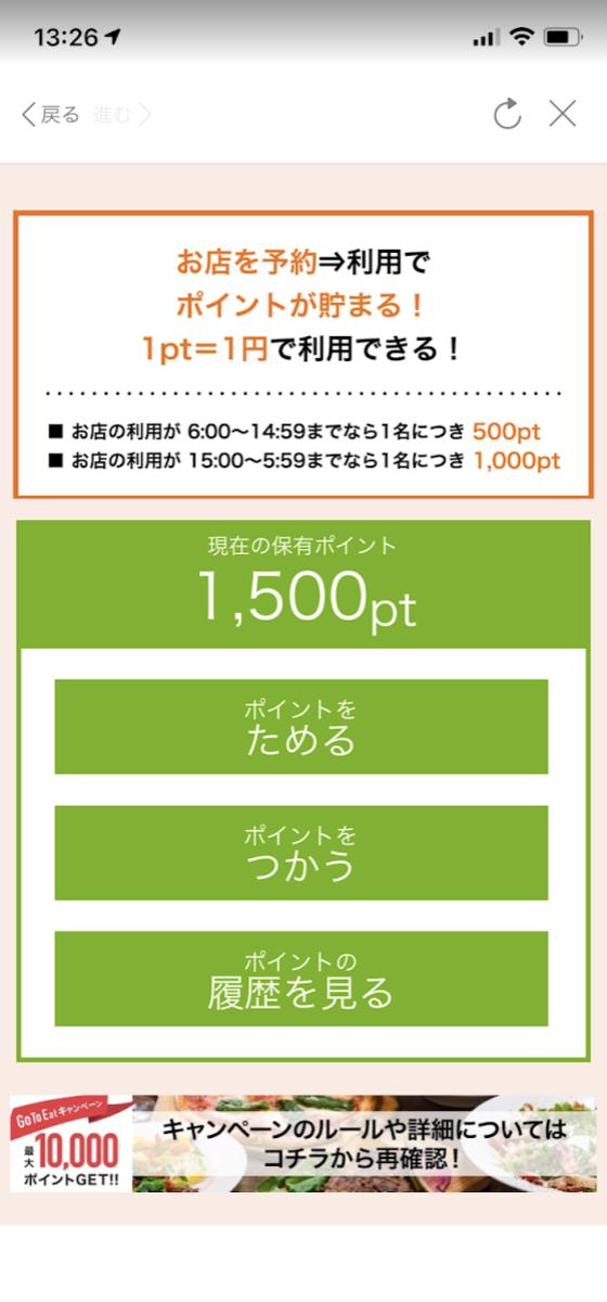 f:id:NoName1109:20201107134402p:plain:w350