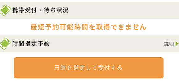 f:id:NoName1109:20201107140615p:plain:w350