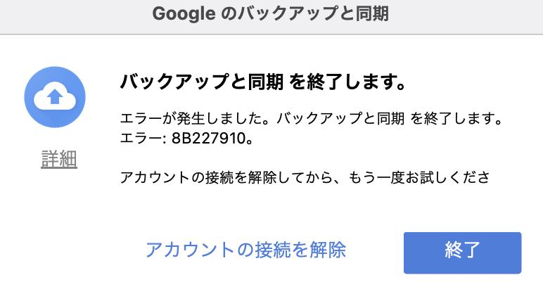 f:id:NoName1109:20201121125344p:plain