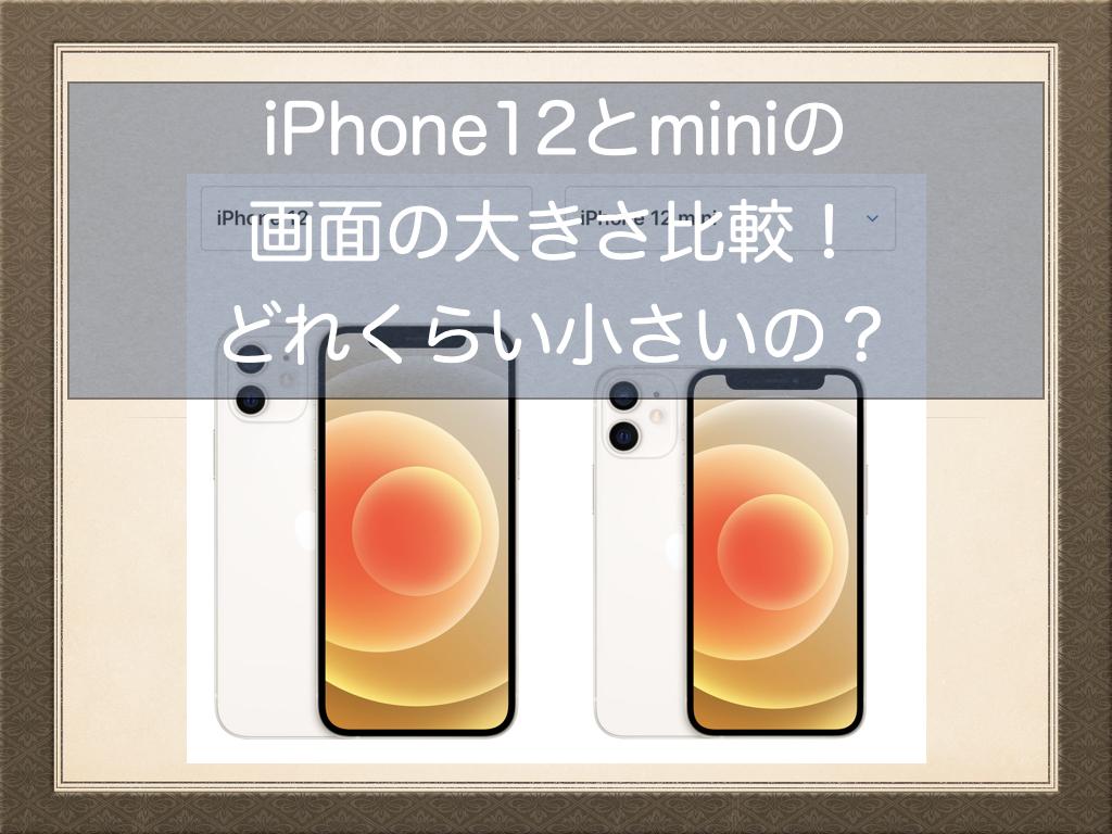 f:id:NoName1109:20201121230458p:plain