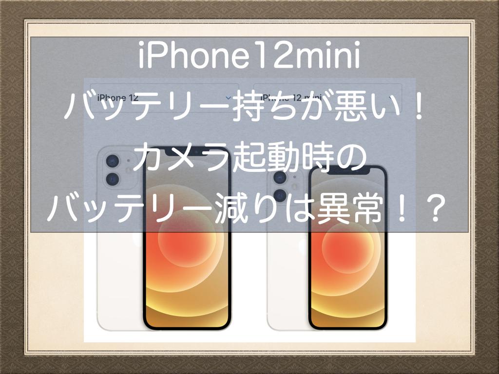 f:id:NoName1109:20201125213518p:plain