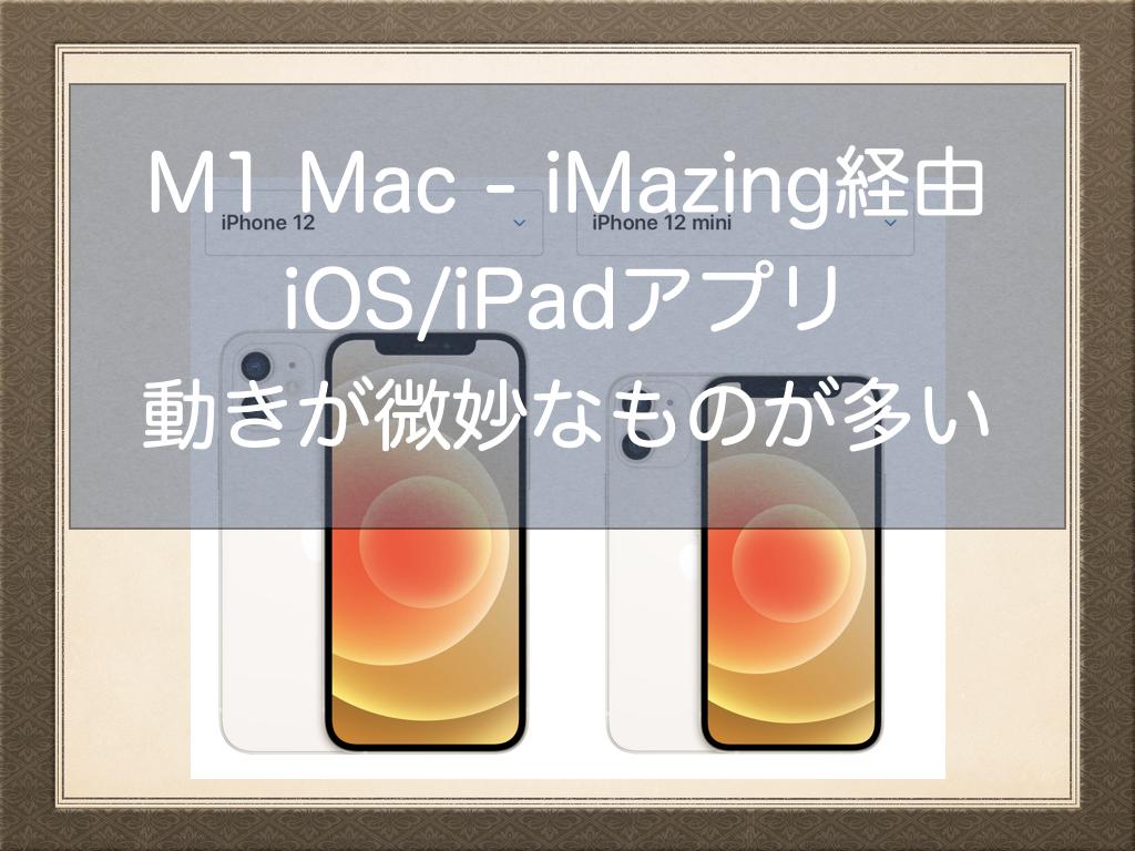 f:id:NoName1109:20201125224513p:plain