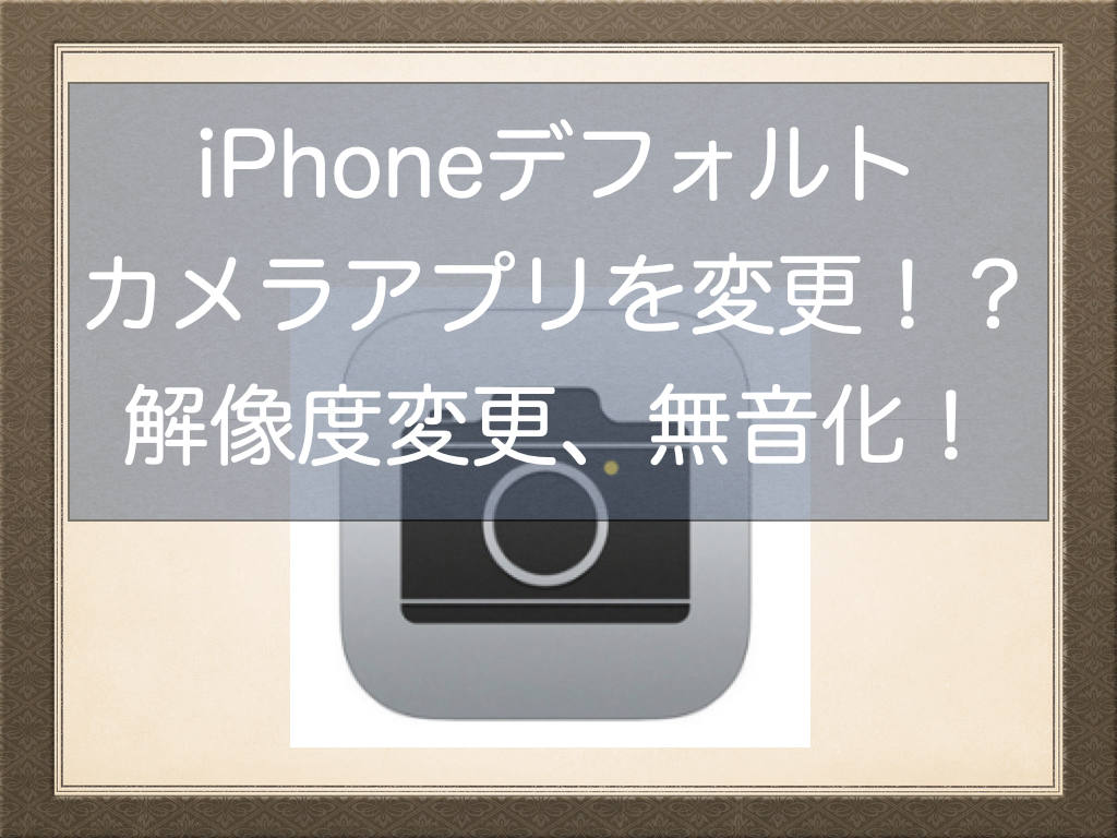 f:id:NoName1109:20201128161607p:plain
