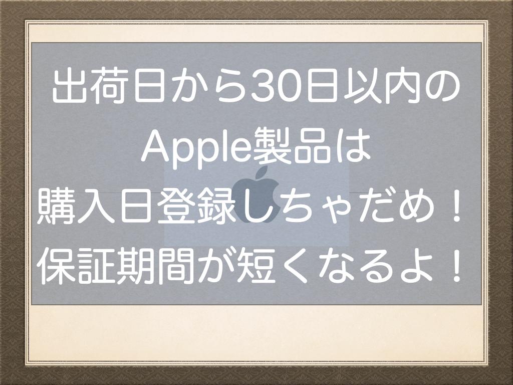 f:id:NoName1109:20201211194054p:plain