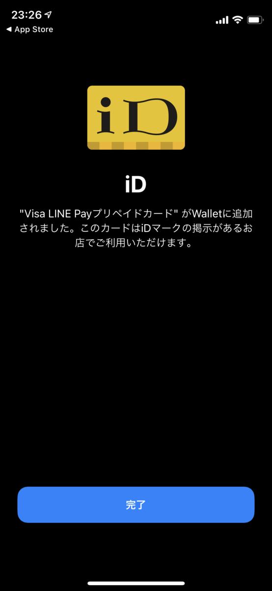 f:id:NoName1109:20201223234007p:plain
